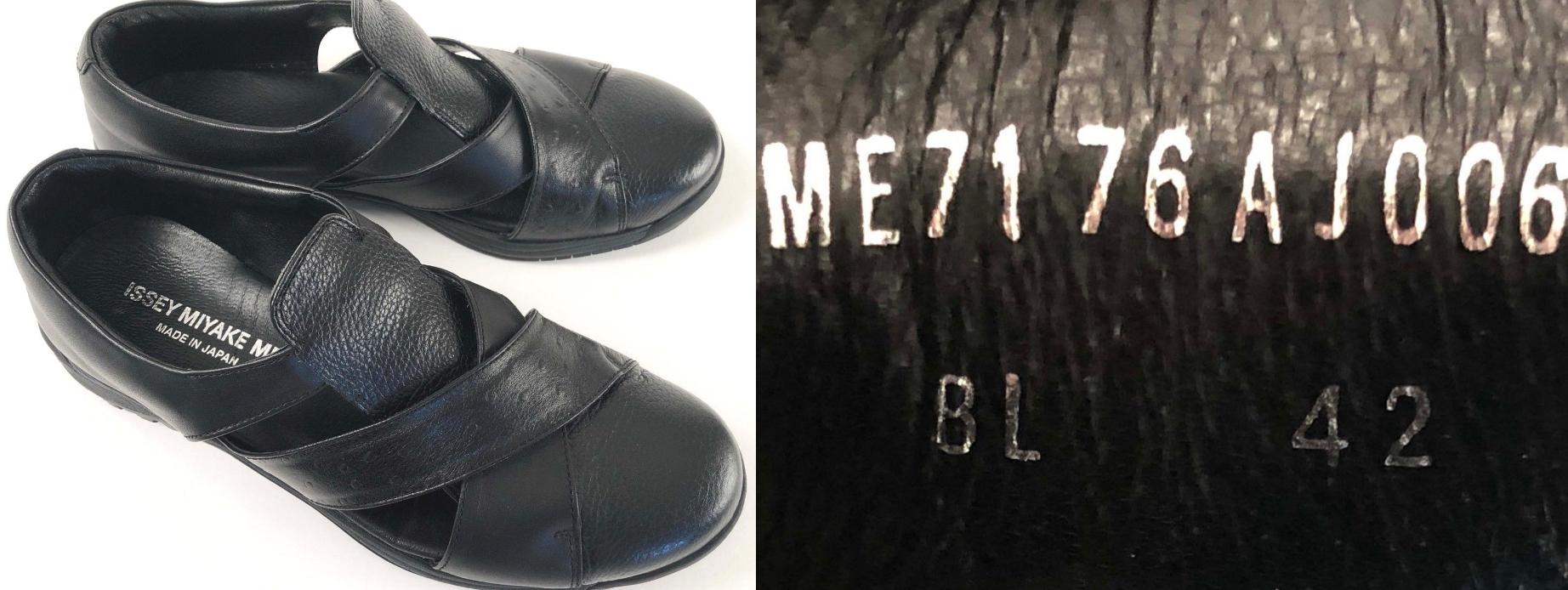 95138911647b Japanese Shoe Sizes  Yohji Yamamoto